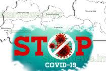 Броят на заразените с COVID отново счупи рекорда