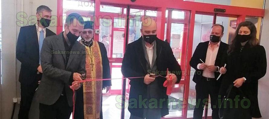 Т МАRКЕТ отвори в Свиленград