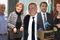 Новата власт смени старите ръководители
