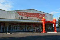 """Китайският магазин """"ЯО"""" отново посреща клиенти в Харманли"""