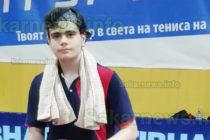 Тенисист от Харманли се класира първи в групата си