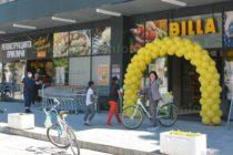 Магазин БИЛЛА в Харманли отново отвори