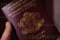 """Пътниците с паспорти на """"Капитан Андреево"""" ще се саморегистрират на машина"""