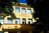Сградата на ОбА – Тополовград е с нова визия след ремонта