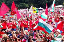 """Обръщение на група съветници от """"БСП за България"""" в ОбС – Харманли"""