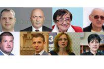 Кои депутати ще представят Хасковска област?