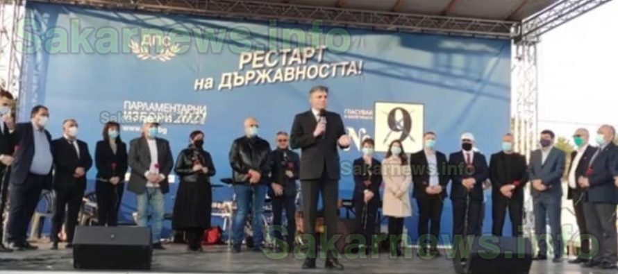 ДПС – като феномен в община Тополовград
