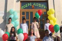 Четвъртокласници в Любимец изнесоха празнична програма