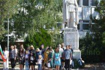 В Деня на Съединението на България в Тополовград