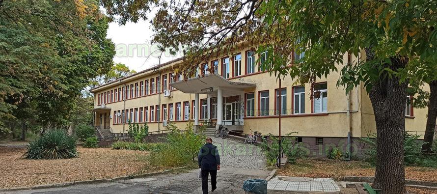 Болницата в Харманли продава имоти, за да плати на доставчици