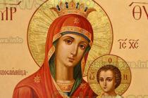 Чудотворната икона на Света Богородица – Скоропослушница пристига за първи път в Любимец